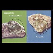 Croatia 2014 - Mineral & Rocks 2014 Nature - MNH