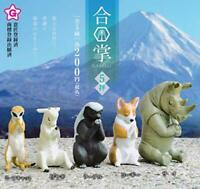 (Capsule toy) Gassho 5 animal [all 5 sets (Full comp)] w/Tracking
