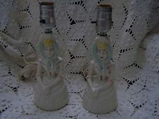 Vintage Pair of White Chalkware Lady 10in Boudoir Lamps