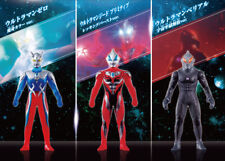 Japan Ultraman Geed Primitive & Belial & Zero Namco Limited Pvc Figure set of 3