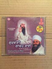 Gurbani Gavoh Bhai - Sant Baba Ram Singh - Shabad Punjabi VCD Live Surat