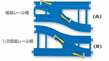 Double Wide Point Rail,  Tomy blue track accessory, R15, rails  parts Plarail