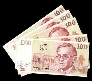 5 PCS LOT BANK OF ISRAEL P-47 100 SHEQALIM 1979 BANKNOTES
