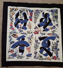NEW JAPAN ART TABLECLOTH KEISUKE SERIZAWA 芹沢 銈 EDOZOME COLLECTION ORIGINAL BOX