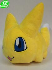 Plüschtier Gummymon Pokomon Digimon plush schiffen weltweit