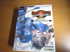 Street Fighter III 3rd Strike ps2 Limited editiona Japón