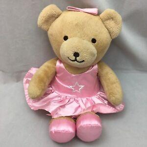 "Ballerina Bear Tan Pink TuTu Ballet Shoes Kids Line Plush 13"" Toy Lovey"