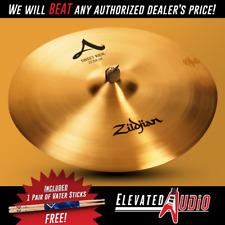 """Zildjian A 23"""" Sweet Ride Cymbal + FREE Vater Hickory Drum Sticks! Make Offer!"""