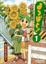 Yotsuba&! (1) Japanese original version / manga comics