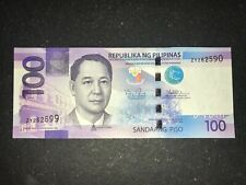 Philippines NGC Series 2014A 100 Pesos (Mismatch Serial Number Error Banknote)-D