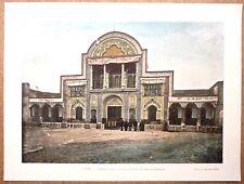 IRAN Porte du palais du shah à Téhéran - Photochromie fin 19ème gravure Perse