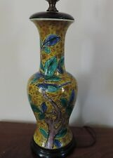 Antique Chinese Porcelain Baluster Vase as Lamp Famille Vert Kangxi Taste
