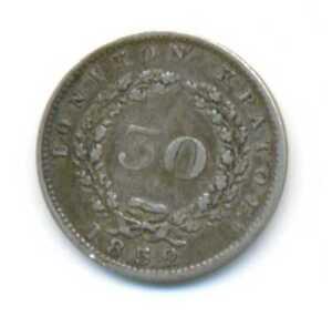 Greece Ionian Islands Silver Coin 30 Lepta 1852  VF SCARCE