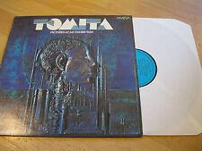 LP TOMITA pictures at à Exhibition Baba Yaga Amiga RDA Vinyle 8 55 880
