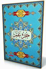 Qur'an Juz Amma Large Size Glossy Softcover