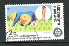Thailand Siam Asia Stamps Used Lot 59547Abc