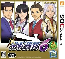 [FROM JAPAN][3DS] Ace Attorney Spirit of Justice / Capcom [Japanese]
