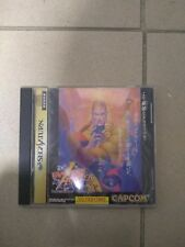 Sega Saturn Vampire Hunter Darkstarlkers' Revenge JAP