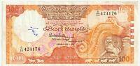 Billet 100 Rupees 1988 SRI LANKA P.099b - TTB
