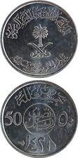 SAUDI ARABIEN/ARABIA 50 Halala 1/2 Riyal 1428/2007 AUNC (KM# 68) 'King Abdullah'