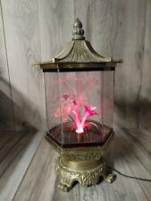 Vintage Fiber Optic Flower Pagoda Style Lamp - Antique Gold Finish - Spins WORKS