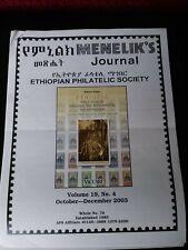 Ethiopian Philatelic Society Menelik's Journal Odd Lot Stamp Literature