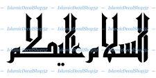 Assalamu Alaikum - Kufi - Style #1 - Vinyl Die-Cut Peel N' Stick Decals/Stickers