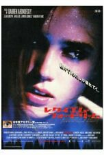 Requiem for a Dream Poster Japanese 27x40 Jared Leto Jennifer Connelly New