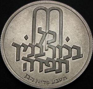 ISRAEL 10 Lirot 1972 Proof - Silver - Pidyon Haben - 2330 ¤