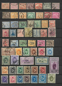 Egypt UAR stamp collection from classic to modern 6 scans