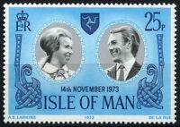 ISLE OF MAN 1973 UMM MNH ROYAL WEDDING PRINCESS ANNE STAMP SG 41
