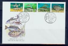 south korea/1991 fish series fdc/mnh.good cond