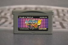 ROCKMAN EXE 5 TEAM OF BLUES (MEGA MAN) GAME BOY ADVANCE JAP JP JPN GBA GAMEBOY