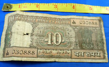 Old India Ten Rupees Banknote