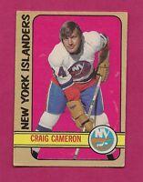 1972-73 OPC  # 13 ISLANDERS CRAIG CAMERON  ROOKIE EX-MT CARD  (INV#1523)