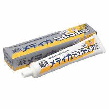 Medicated MEDICA Crystalline Salt Toothpaste Refreshing 17g SUNSTAR Japan