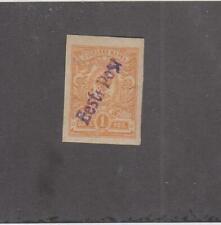 ESTONIA (MK5569) # 8  1k  PROBABLY FAKE OVERPRINT / HANDSTAMPED VIOLET CV $5500