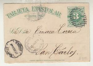 URUGUAY, Letter Card, 1881 3c. Green, used, front only.