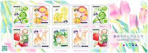 2021 Japan Spring Greeting  63y 10 Complete  sheet  Unused