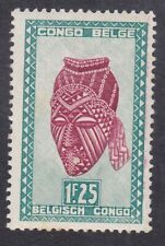 Belgian Congo 1948 - 1F 25c Magenta and Green - SG282 - Mint Hinged (E30D)