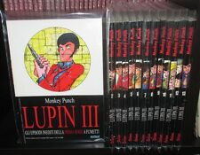 LUPIN III 1/13 collezione COMPLETA 1.a serie B/OTT IMBUST slam dunk dragon ball