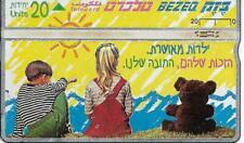 ISRAEL BEZEQ BEZEK PHONE CARD TELECARD 20 UNITS CHILDREN