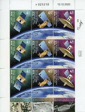 More details for israel space stamps 2021 mnh remote-sensing satellites optsat-3000 9v m/s
