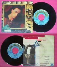 LP 45 7'' AGUJA I want you 1986 italia DISCO MAGIC NP 303 LANHAM no cd mc dvd