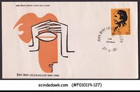 INDIA - 1980 HELEN KELLLER ( FAMOUS INDIAN ) - FDC