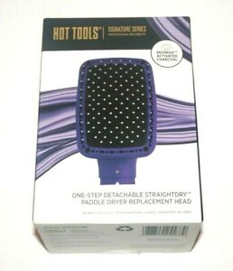 Hot Tools One-Step Detachable Straightdry Paddle Dryer Replacement Head HTDR5588