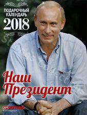 2018 NEW Wall Calendar Vladimir Putin «Our President», Original, Free Shipping