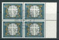 BRD Mi.-Nr. 329 Seitenrand als 4er Block / Bogenrand zentrisch gestempelt