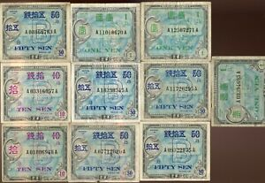 Japan Military Allied Currency 1945 10 Piece Estate Lot | Free Shipping | DS130