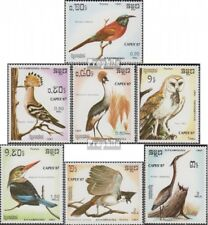 Cambodia 867-873 (complete issue) unmounted mint / never hinged 1987 Birds